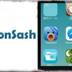 IconSash - アプリのインストールor更新印をiOS 6風のバナー表示に! [JBApp]