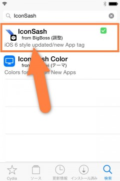 jbapp-iconsash-02