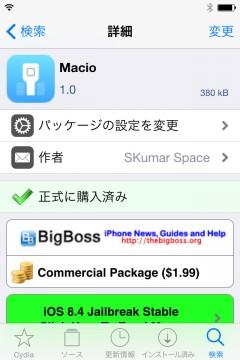 jbapp-macio-03