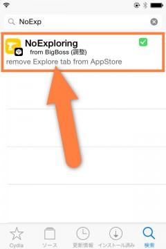 jbapp-noexploring-02