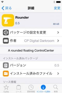 jbapp-rounder03