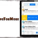 SwipeForMore - Cydiaにスワイプメニューを追加、脱獄アプリの直接管理!! [JBApp]