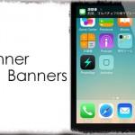ThinnerBanners - 通知バナーの「つまみ」を排除しコンパクトに! [JBApp]