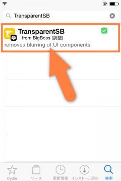 jbapp-transparentsb-02