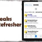 TweaksRefresher - 定番の「下へ引っぱって更新」がCydiaでも可能に [JBApp]