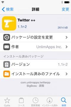 jbapp-twitter-plus-plus-03