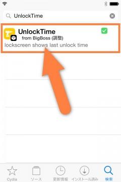 jbapp-unlocktime-02
