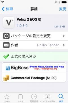 jbapp-velox2-03