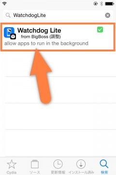jbapp-watchdog-lite-02