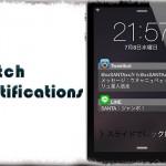 WatchNotifications - ロック画面の通知をApple Watch風デザインに! [JBApp]