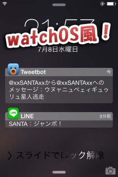 jbapp-watchnotifications-04