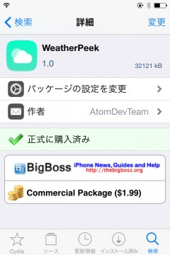 jbapp-weatherpeek-03