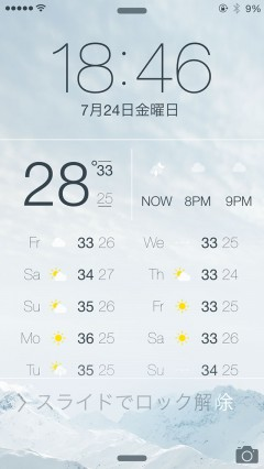 jbapp-weatherpeek-04