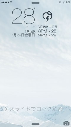 jbapp-weatherpeek-05