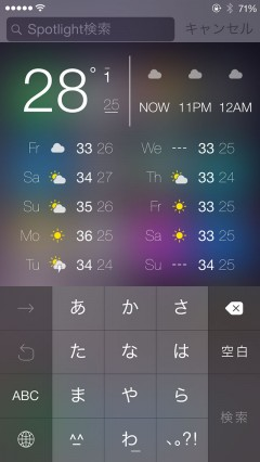 jbapp-weatherpeek-06