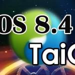 iOS 8.4 脱獄にも対応「TaiG v2.2.0」がリリース!! [JBApp]
