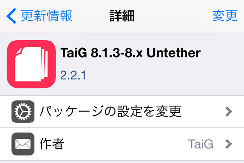 taig-and-taig-813-8x-untether-update-fix-setreuid-bug-v221-03