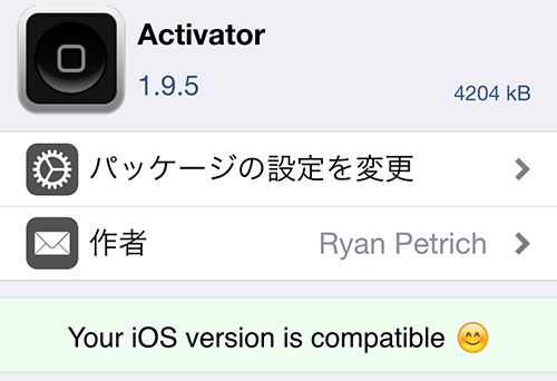 update-activator-and-flipswitch-support-ios84-release-02