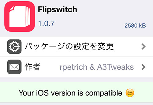update-activator-and-flipswitch-support-ios84-release-03