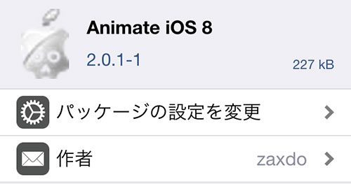 update-animate-ios8-support-ios84-fix-iphone6plus-02