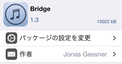 update-bridge-support-ios84-music-import-02