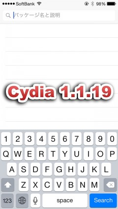 update-cydia-1119-enable-cydiasubstrate-on-cydia-05