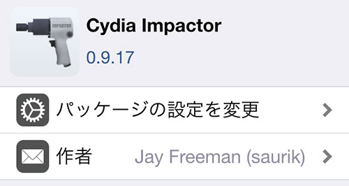update-cydia-impactor-v0917-support-ios81x-fix-read-only-error-02