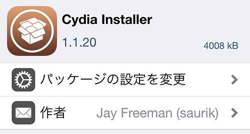 update-cydia-installer-1120-fix-1119-few-bug-02