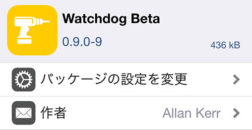 update-watchdog-beta-add-preferences-apps-20150722-03