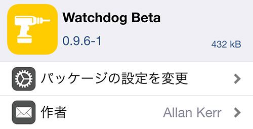 update-watchdog-beta-add-smart-close-deep-freeze-03