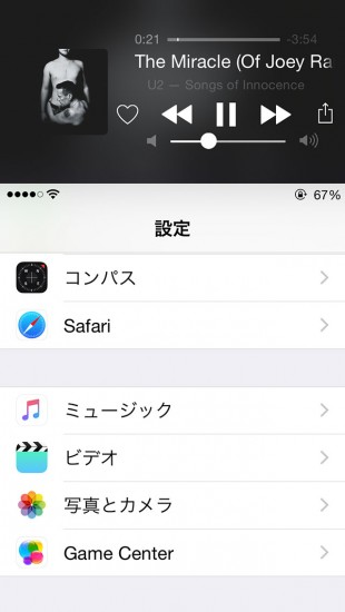 beta-ontapmusic-redux-beta-release-04