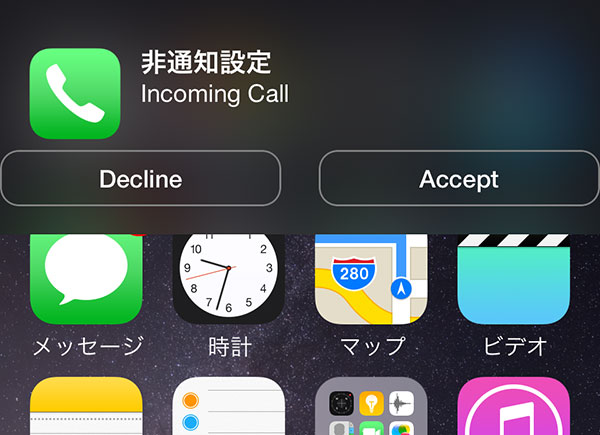beta-start-jbapp-callreply-call-incoming-notification-banner-size-02