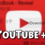 動画のダウンロード&インポート機能などを追加「YouTube ++」ベータ版! [JBApp]
