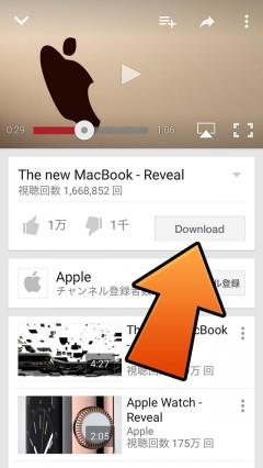 beta-youtube-plus-plus-download-import-10r9-02
