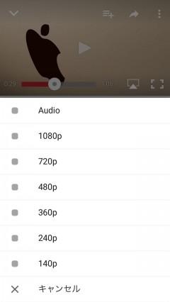beta-youtube-plus-plus-download-import-10r9-03