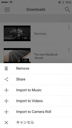 beta-youtube-plus-plus-download-import-10r9-06