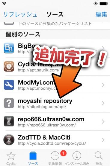howto-add-repository-link-cydia-04