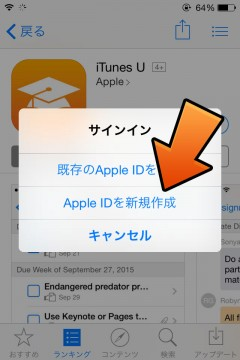 howto-create-chine-appleid-appstore-and-itunes-20150821-04