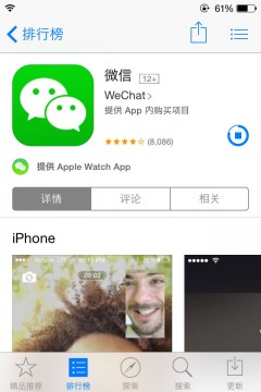 howto-create-chine-appleid-appstore-and-itunes-20150821-18