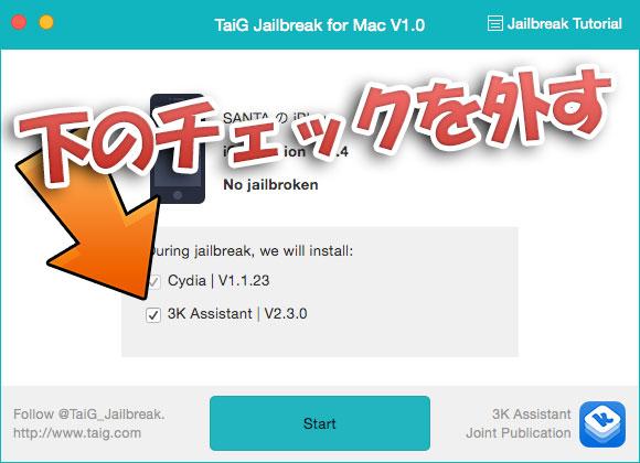 howto-mac-taig-jailbreak-tool-ios84-untetherjailbreak-03