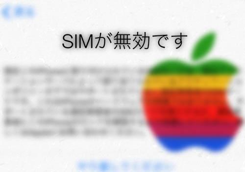 iphone6plus-sim free-nanoni-sim-lock-20150730-0806-01