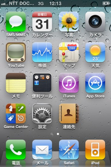 iphone6plus-sim free-nanoni-sim-lock-20150730-0806-05