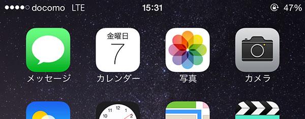 iphone6plus-sim free-nanoni-sim-lock-20150730-0806-06