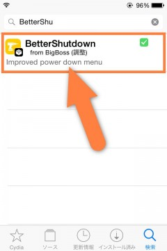 jbapp-bettershutdown-02