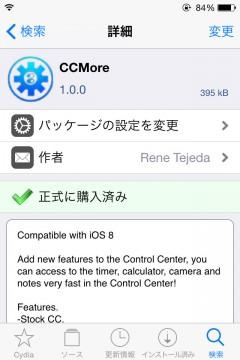 jbapp-ccmore-03