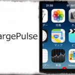 ChargePulse - 充電中のバッテリーアイコンに点滅アニメーションを追加 [JBApp]