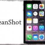 CleanShot - 自動的にステータスバーを排除してスクリーンショットを撮影 [JBApp]