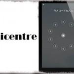 Epicentre - パスコードボタンを円形状に配置&カワイイ動きに!! [JBApp]