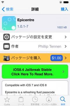 jbapp-epicentre-02