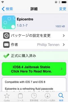 jbapp-epicentre-03